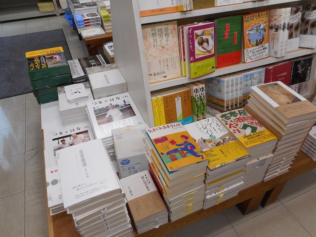 出版社様へ | 八木書店グループ