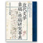 column_insatsu2