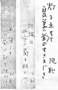 20161118_1